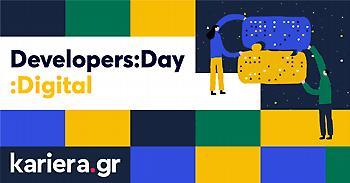 Πάνω από 550 υποψήφιοι από τον κλάδο της Πληροφορικής στο Developers Day:Digital του kariera.gr