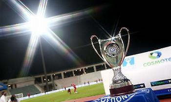 Επίσημο: Με διπλά ματς στους «16» και τις ομάδες της Super League 2 το Κύπελλο