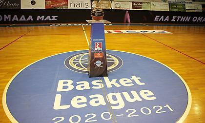 Basket League: Τρία ματς για ορεκτικό