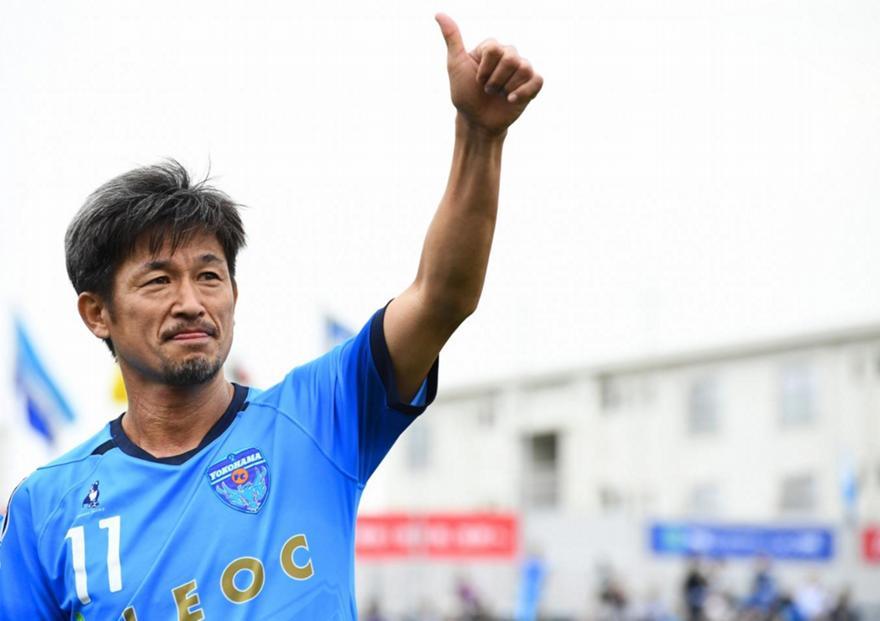 Ο 54χρονος Μιούρα ανανέωσε με την Γιοκοχάμα FC