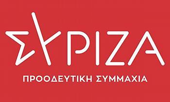 Την άμεση επανεκκίνηση του ελληνικού αθλητισμού σε όλα τα επίπεδα ζητά ο ΣΥΡΙΖΑ