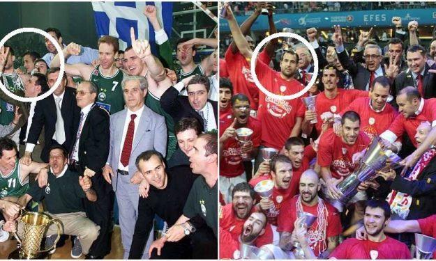 Ευρωλίγκα: Πέντε Έλληνες πρωταθλητές που… δεν θυμάσαι εύκολα