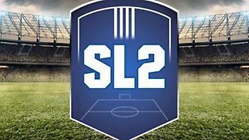Super League 2: Αυλαία σε Ηράκλειο και Λάρισα