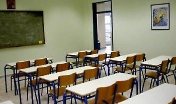 Κακοκαιρία-«Λέανδρος»: Κλείνουν για 2 ημέρες τα σχολεία στον δήμο Καλαβρύτων