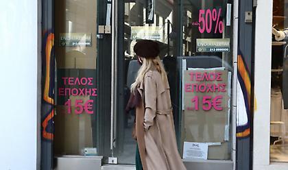 Ανοίγει σήμερα η αγορά - Πώς θα λειτουργήσουν τα καταστήματα