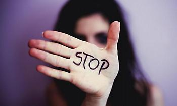 ΣΕΓΑΣ για Μπεκατώρου: «Είμαστε δίπλα της - Μηδενική ανοχή στη βία»