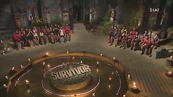 Survivor: Πώς σχηματίστηκαν οι νέες ομάδες