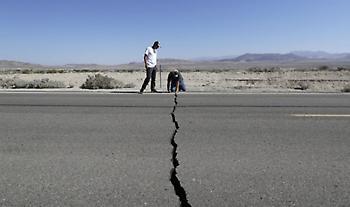 Ισχυρός σεισμός 6,6R στην Αργεντινή