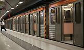 Μετρό: Κλειστός στις 16:00 ο σταθμός «Πανεπιστήμιο»