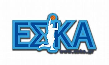 ΕΣΚΑ: Ζητεί από την κυβέρνηση επανεκκίνηση της δράσης