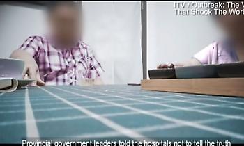 Σάλος με μαρτυρία Κινέζων γιατρών on camera: Μας είπαν να πούμε ψέματα για τον κορωνοϊό