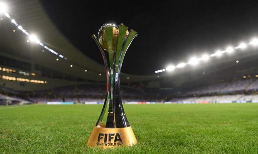 Η κλήρωση του Παγκοσμίου Κυπέλλου Συλλόγων