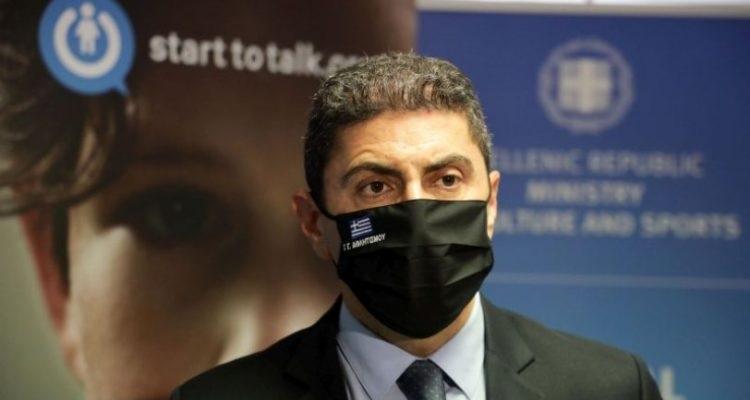 ΕΙΟ: Ανακοίνωση-απάντηση στον Αυγενάκη: «Έπεσαν οι μάσκες»
