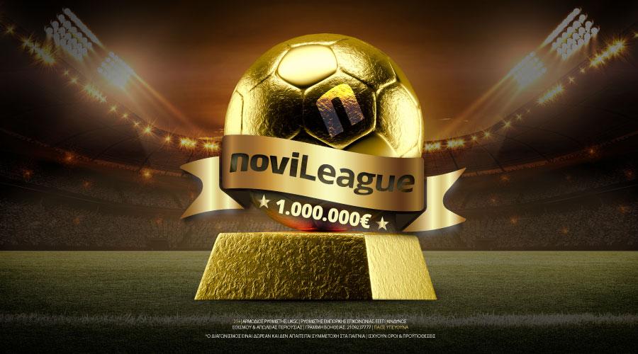 Novileague (8-10/12): 300€ για όποιον βρει τα σκορ των αγώνων!