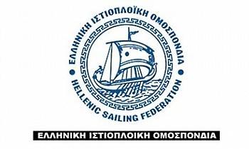 Αιχμές κατά Αυγενάκη από την ΕΙΟ για τη διακοπή χρηματοδότησης