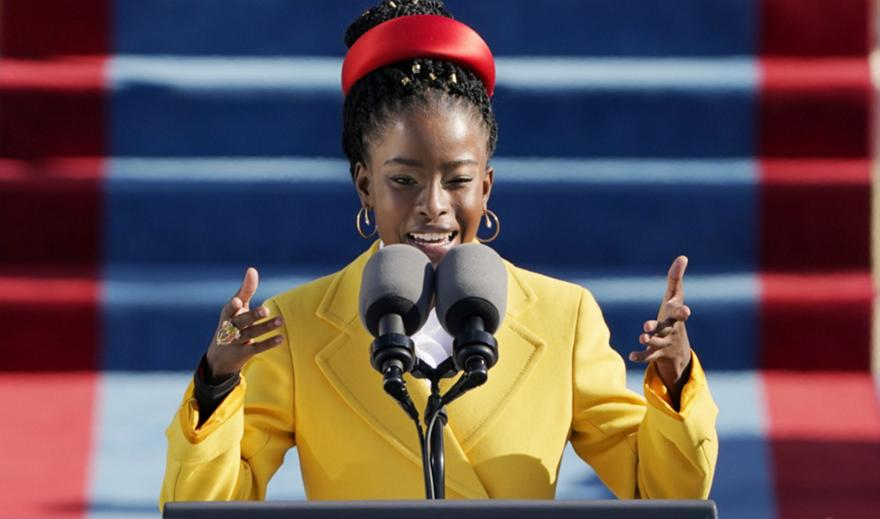 Η νεαρή Αφροαμερικανίδα ποιήτρια που συγκίνησε στην ορκωμοσία Μπάιντε