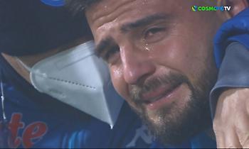 Τα δάκρυα του… μοιραίου Ινσίνιε στον τελικό (video)