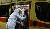 Κορωνοϊός-Ελλάδα: 509 νέα κρούσματα - 25 νεκροί -293 διασωληνωμένοι