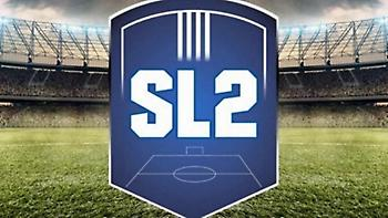 SL2: Αυλαία για την 3η αγωνιστική με Απόλλων Λάρισας – Διαγόρας