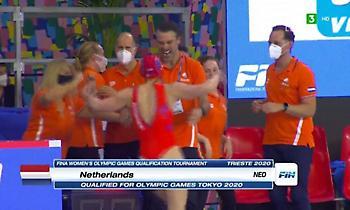Τα highlights του Ολλανδία-Ελλάδα (video)
