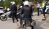 Άγνωστοι ξυλοκόπησαν δύο ανήλικους στην Αργυρούπολη για να τους πάρουν τα κινητά