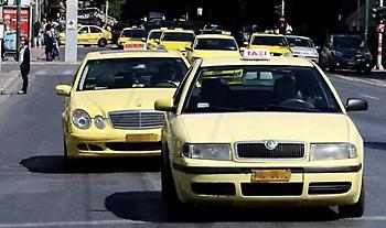 Αλλαγές στις μετακινήσεις με ΙΧ και ταξί - Αύξηση του ορίου επιβατών