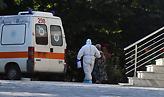 Κορωνοϊός: Συναγερμός για δεκάδες κρούσματα σε οίκο ευγηρίας στο Μαρούσι