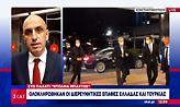 Ολοκληρώθηκαν μετά από 3 ώρες οι διερευνητικές επαφές Ελλάδας- Τουρκίας