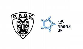 ΠΑΟΚ: Στη Θεσσαλονίκη τα δύο ματς με την Μάλαγα