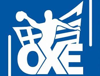 Ανακοίνωσε την προκήρυξη εκλογών η ΟΧΕ