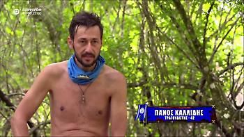 Survivor: Η κόκκινη ομάδα κατηγορεί τον Καλίδη ότι έκλεβε λάδι! (video)