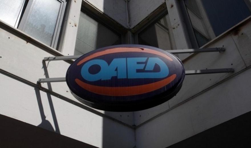 ΟΑΕΔ: Μέχρι 1/2 οι αιτήσεις για απασχόληση ανέργων 18-29 ετών