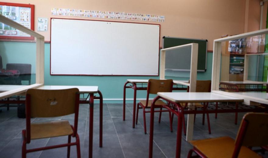 Νέα εγκύκλιος Υπουργείου Παιδείας:Τι θα γίνει με απουσίες-βαθμολογίες