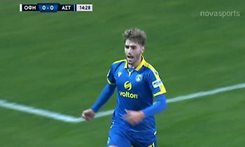 Το 1-0 του Αστέρα κόντρα στον ΟΦΗ με τον Τζίμα (video)