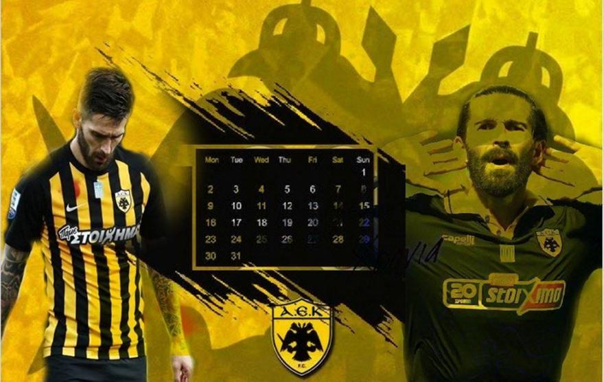 Το... ημερολόγιο του Μάρκο Λιβάγια!