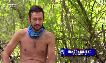 Survivor: Τελικά ήταν λάδι μηχανής ή όχι αυτό για το οποίο κατηγορείται ο Καλλίδης; (video)