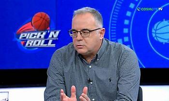 Σκουρτόπουλος: «Προπονητής της Εθνικής ο Πιτίνο, σχεδόν απίθανη η περίπτωση του Γιάννη»