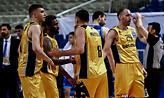 Basketball Champions League: Οι πιθανοί αντίπαλοι της ΑΕΚ στα playoffs