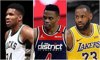 ΝΒΑ: Τρεις MVPs στους πιο άστοχους σε ελεύθερες βολές (stats)