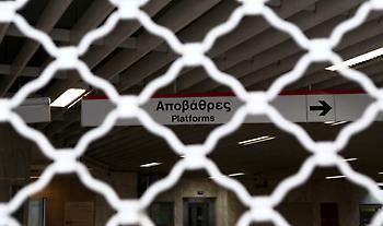 Κλειστός ο σταθμός «Πανεπιστήμιο» του μετρό