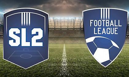 Ένωση Ποδοσφαίρου Α2 και Β' Εθνικής: «Είναι τόσο επικίνδυνη η μπάλα της Football League;»