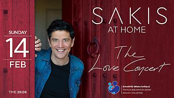 Sakis at Home | The Love Concert