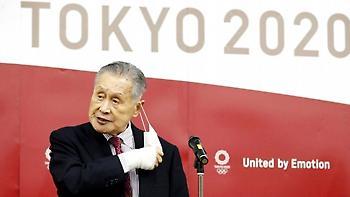 Παραιτήθηκε κορυφαίο στέλεχος των Αγώνων του Τόκιο