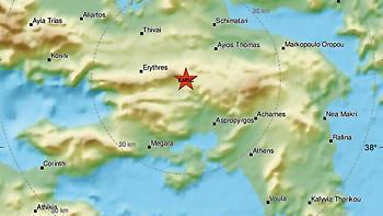 Σεισμός κοντά στη Θήβα - Αισθητός και στην Αθήνα