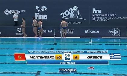 Τα highlights της ήττας της Ελλάδας στον τελικό του προολυμπιακού