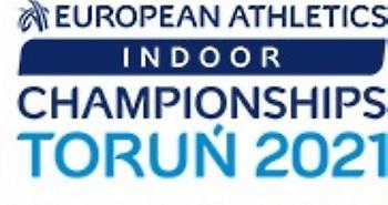 Το πρόγραμμα του Ευρωπαϊκού Πρωταθλήματος κλειστού στίβου