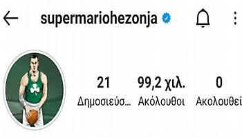 Η φώτο προφίλ του Χεζόνια στο Instagram με ρετρό φανέλα του Παναθηναϊκού (pic)
