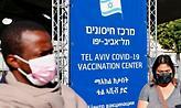 Κορωνοϊός-Ισραήλ: Δόσεις εμβολίων που δεν χρησιμοποιήθηκαν, σε Παλαιστίνιους κι άλλες χώρες