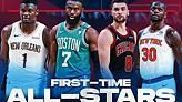 Τέσσερις πρωτάρηδες στις «ρεζέρβες» του All Star Game