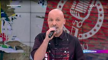 Καλό μεσημεράκι: Ρεκόρ τηλεθέασης για τον Νίκο Μουτσινά